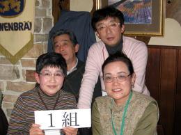 豊城中学同窓会